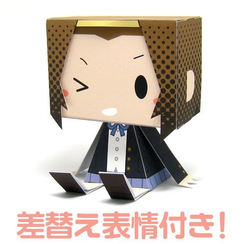 K-ON! (Movie) - Tainaka Ritsu - GraPhig #189 - Winter Clothes ver. (Cospa)
