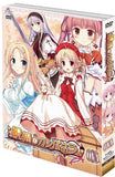 Thumbnail 1 for Shukufuku No Campanella OVA