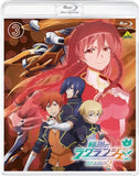 Thumbnail 3 for Rinne No Lagrange / Lagrange - The Flower Of Rin-ne Season 2 Vol.3