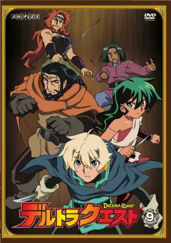 Image 1 for Deltora Quest 9