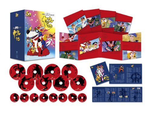Image 2 for Time Bokan Series Yatterman Blu-ray Box
