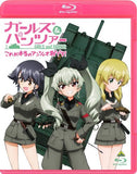 Thumbnail 2 for Girls Und Panzer - Kore Ga Honto No Anzio Sen Desu