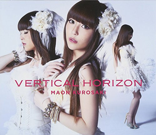 Image 1 for VERTICAL HORIZON / Maon Kurosaki [Limited Edition]