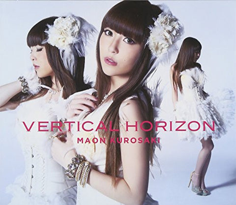 Image for VERTICAL HORIZON / Maon Kurosaki [Limited Edition]