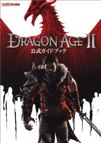 Image for Dragon Age Ii Official Guide Book