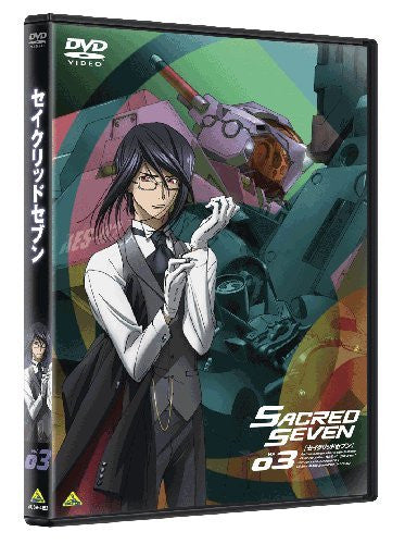 Image 1 for Sacred Seven Vol.03