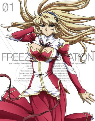 Image for Freezing Vibration Vol.1