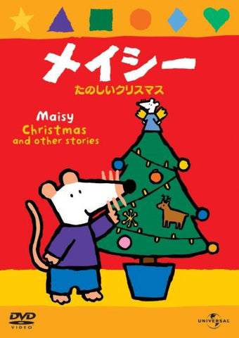 Image for Maisy Christmas And Other Stories [Limited Edition]