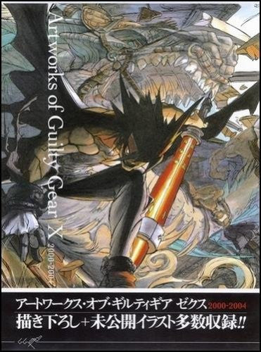 Image 1 for Guilty Gear X 2000 2004 Art Works Book