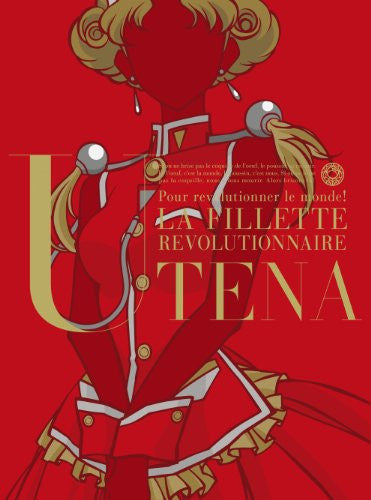 Image 1 for Shoujo Kakumei Utena Blu-ray Box Last Part [Limited Edition]