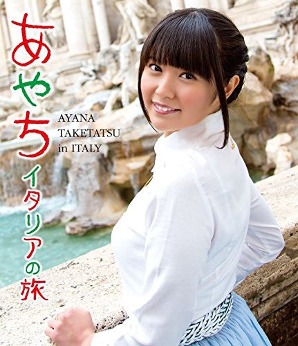 Image 1 for Ayachi - Italia No Tabi Image Blu-ray