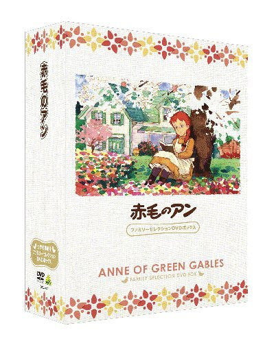 Image 2 for Anne Of Green Gables Family Selection DVD Box