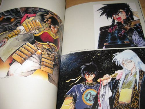 Image 3 for Thunder Jet Ginga Sengoku Gun Yuuden Rai Official Anime Mook Art Book