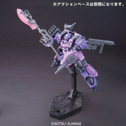 Image for Model Suit Gunpla Senshi Gunpla Builders Beginning G - GPB-06F Super Custom Zaku F2000 - HGGB 03 - 1/144 (Bandai)