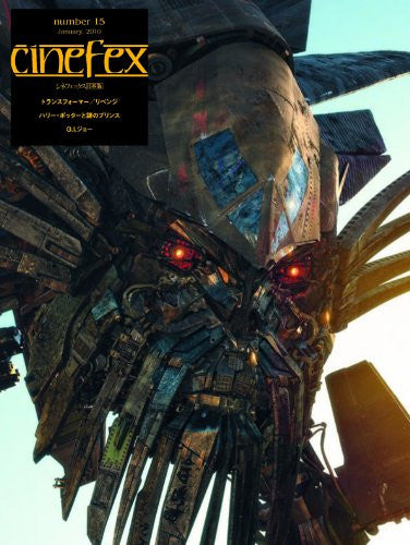 Image 1 for Cinefex #15 Japanese Ver Transformers Revenge Japanese Movie Book