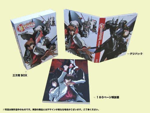 Image 11 for Linebarrels Of Iron Blu-ray Box [Blu-ray+CD Limited Edition]