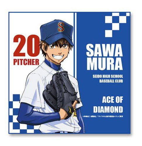 Image 1 for Daiya no Ace - Sawamura Eijun - Mini Towel - Towel (Canaria)