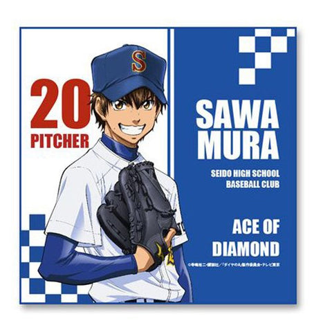 Image for Daiya no Ace - Sawamura Eijun - Mini Towel - Towel (Canaria)