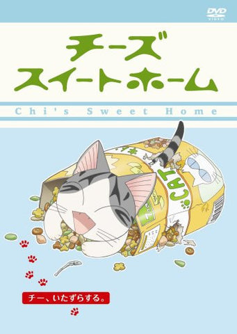 Image for Chi's Sweet Home Chi Itazura Suru