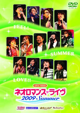 Image for Live Video Neo Romance Live 2009 Summer