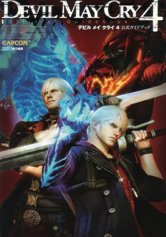 Image for Devil May Cry 4 Official Guidebook
