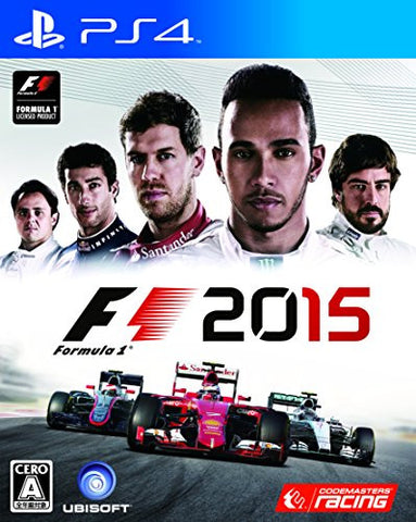 Image for F1 2015