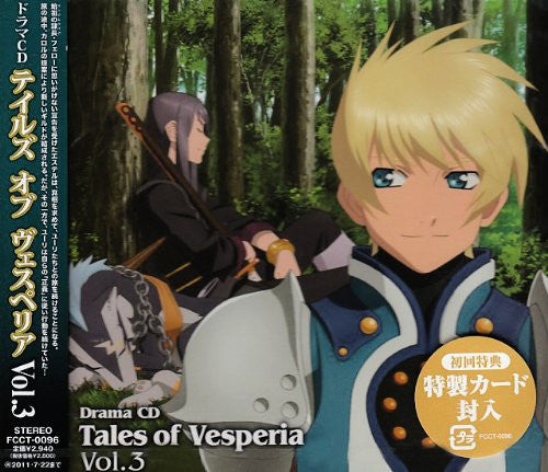 Image 2 for Drama CD Tales of Vesperia Vol.3