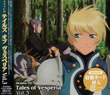 Thumbnail 2 for Drama CD Tales of Vesperia Vol.3