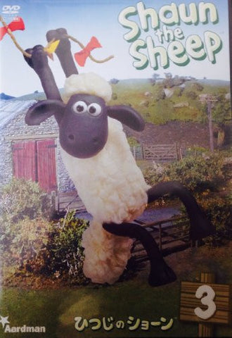 Image for Shaun The Sheep 3