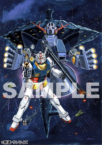 Image 9 for Mobile Suit Gundam Blu-ray Memorial Box [Limited Edition]