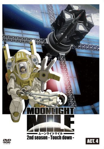 Image for Moonlight Mile 2nd Season - Touch Down - Act.4