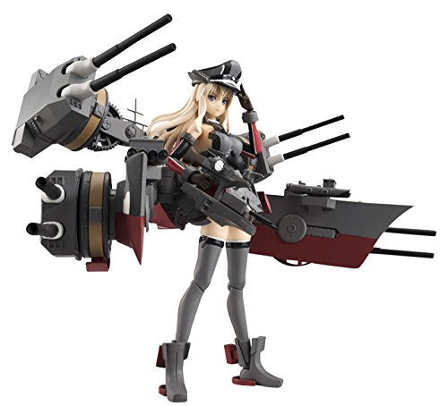 Image 1 for Kantai Collection ~Kan Colle~ - Bismarck - A.G.P. - Drei (Bandai)