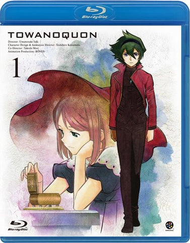 Image for Towanoquon Vol.1