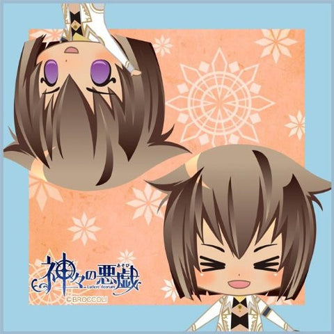 Kamigami no Asobi - Ludere deorum - Anubis Ma'at - Mini Towel (Broccoli)