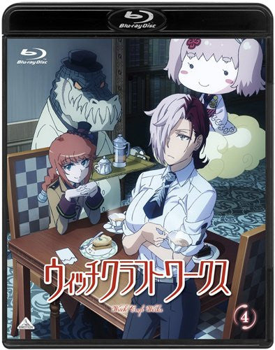 Image 2 for Witch Craft Works Vol.4 [Limited Edition]
