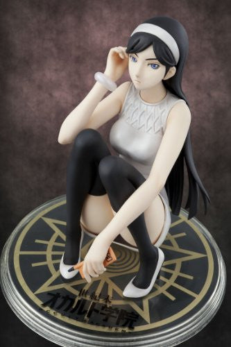 Image 3 for Seikimatsu Occult Gakuin - Kumashiro Maya - Excellent Model - 1/8 (A-1 Pictures Aniplex MegaHouse)