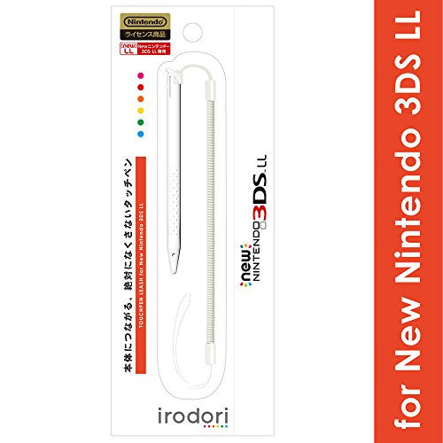 Image 1 for Touch Pen Leash for New 3DS LL (White)