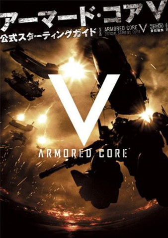 Image for Armored Core V Official Starting Guide