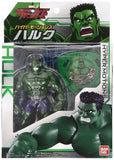 Thumbnail 1 for Disk Wars: Avengers - Hulk - Hyper Motions (Bandai)