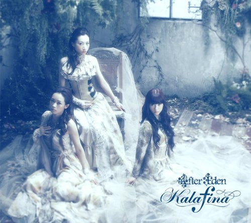 Image 1 for After Eden / Kalafina [Limited Edition]