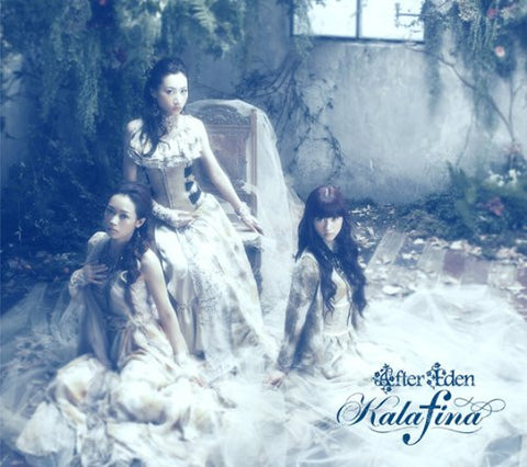 Image for After Eden / Kalafina [Limited Edition]