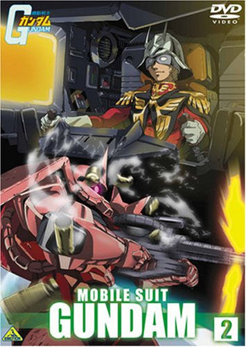 Image 1 for Mobile Suit Gundam 2