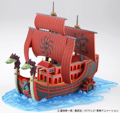 Image 1 for One Piece - One Piece Grand Ship Collection - Kuja Pirates Ship (Bandai)