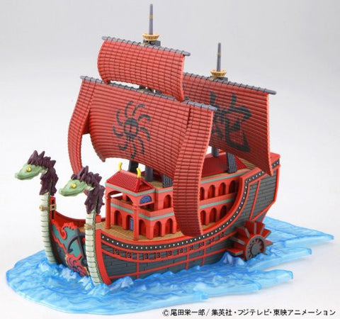 Image for One Piece - One Piece Grand Ship Collection - Kuja Pirates Ship (Bandai)