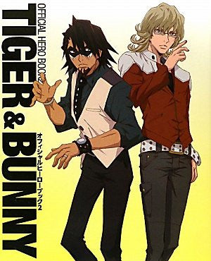 Image 1 for Tiger & Bunny Official Hero Book 2