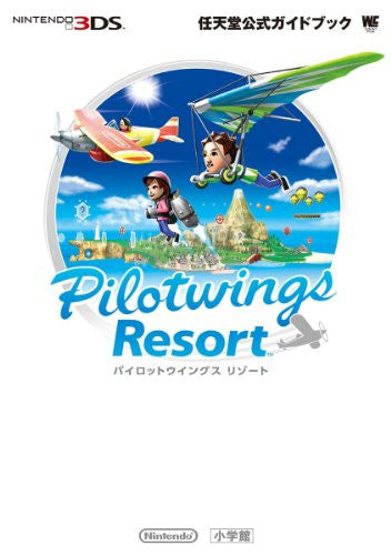 Image 1 for Pilot Wings Resort Nintendo Official Guide Book / 3 Ds