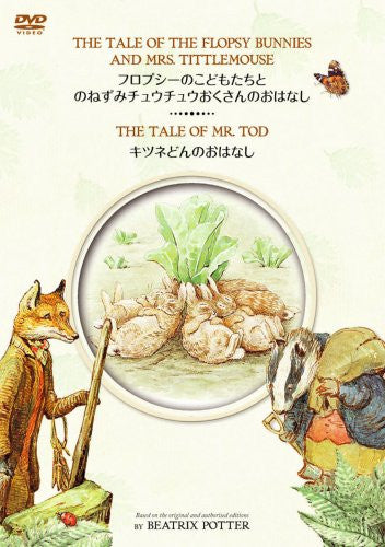 Image 1 for The World Of Peter Rabbit And Friends - The Tale Of Two Bad Mice And Johnny Town-Mouse / The Tale Of Mr. Todd