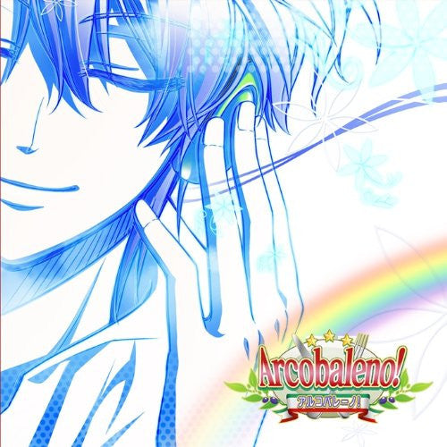 Image 1 for Arcobaleno! O.S.T.