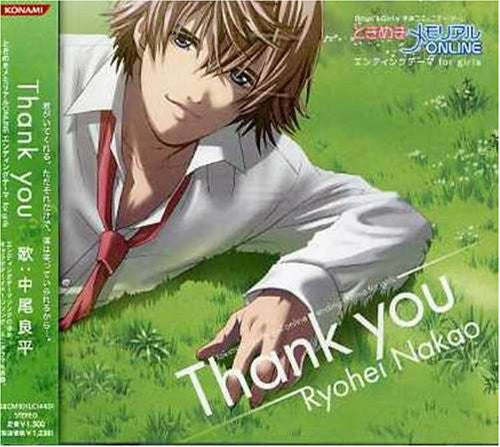 "Image 1 for Tokimeki Memorial Online Ending Theme for girls ""Thank you"""