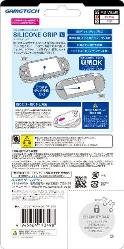PS Vita Silicone Grip V